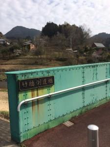竹橋。歩行者用の側道橋がある。