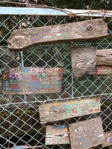 キャンプ場利用記念の焼き板のプレート。