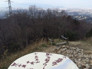 国見山山頂から北の眺め。