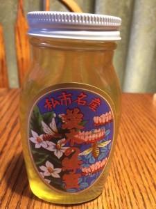購入した蜂蜜。帰宅後に撮影。
