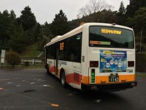「滝畑ダム」バス停。